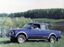 Фото авто ВАЗ (Lada) 4x4 1 поколение [рестайлинг], ракурс: 90 цвет: синий