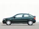Фото авто Opel Astra G, ракурс: 90 цвет: зеленый