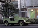 Фото авто Toyota Land Cruiser BJ, ракурс: 315