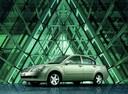 Фото авто Vortex Estina 1 поколение, ракурс: 90 цвет: бежевый