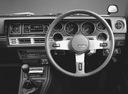 Фото авто Nissan Auster A10, ракурс: рулевое колесо