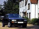 Фото авто Audi 80 8C/B4, ракурс: 315