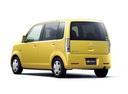 Фото авто Mitsubishi eK H82W [рестайлинг], ракурс: 135 цвет: желтый