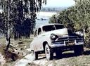 Фото авто ГАЗ М-72 1 поколение,