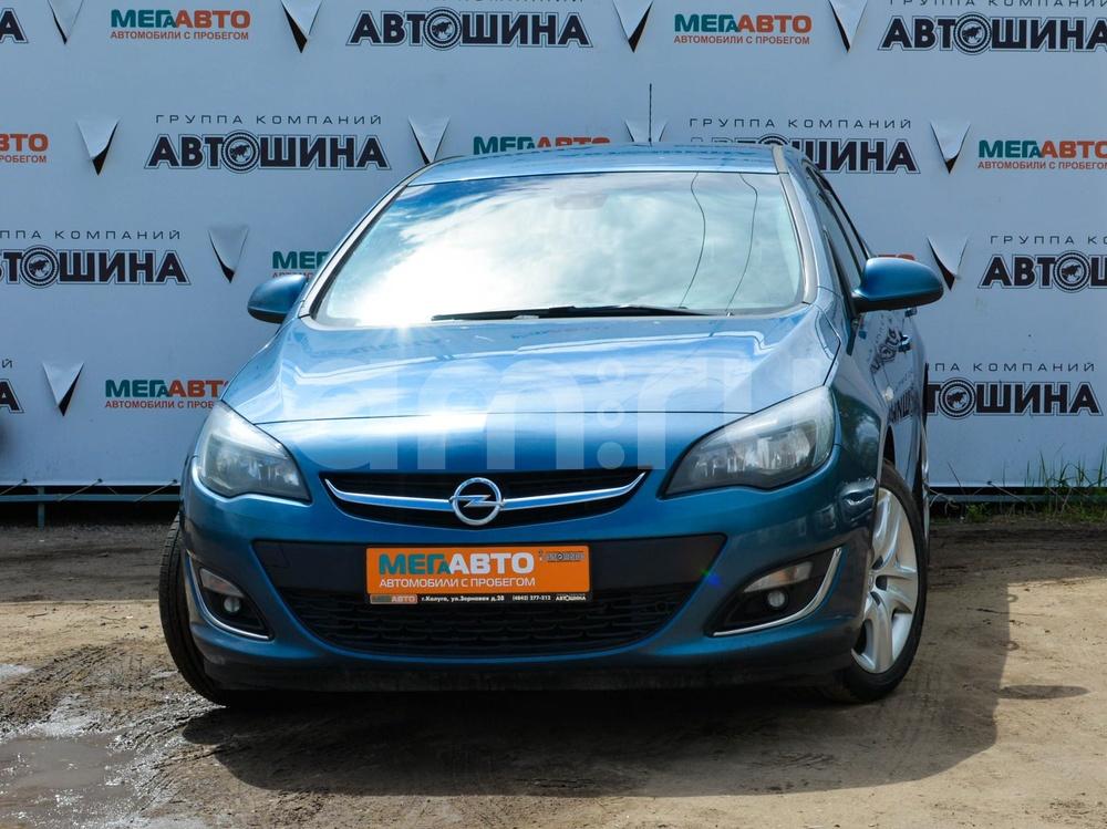 Opel Astra с пробегом, синий , отличное состояние, 2013 года выпуска, цена 570 000 руб. в автосалоне Мега Авто Калуга (Калуга, ул. Зерновая, д. 28)