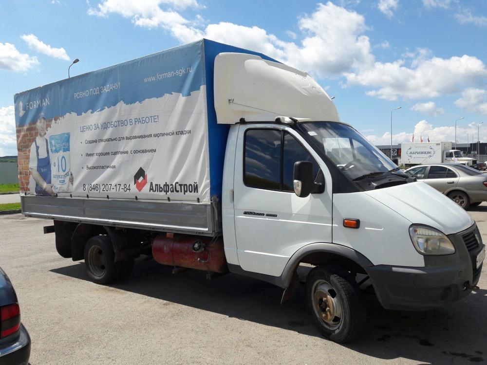 Подержанный ГАЗ Газель, отличное состояние, белый , 2012 года выпуска, цена 390 000 руб. в Самаре