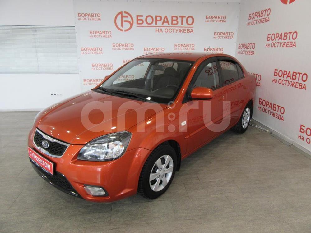 Kia Rio с пробегом, оранжевый , отличное состояние, 2010 года выпуска, цена 337 000 руб. в автосалоне  ()