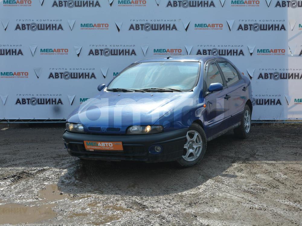 Fiat Brava с пробегом, синий , отличное состояние, 1998 года выпуска, цена 45 000 руб. в автосалоне  ()