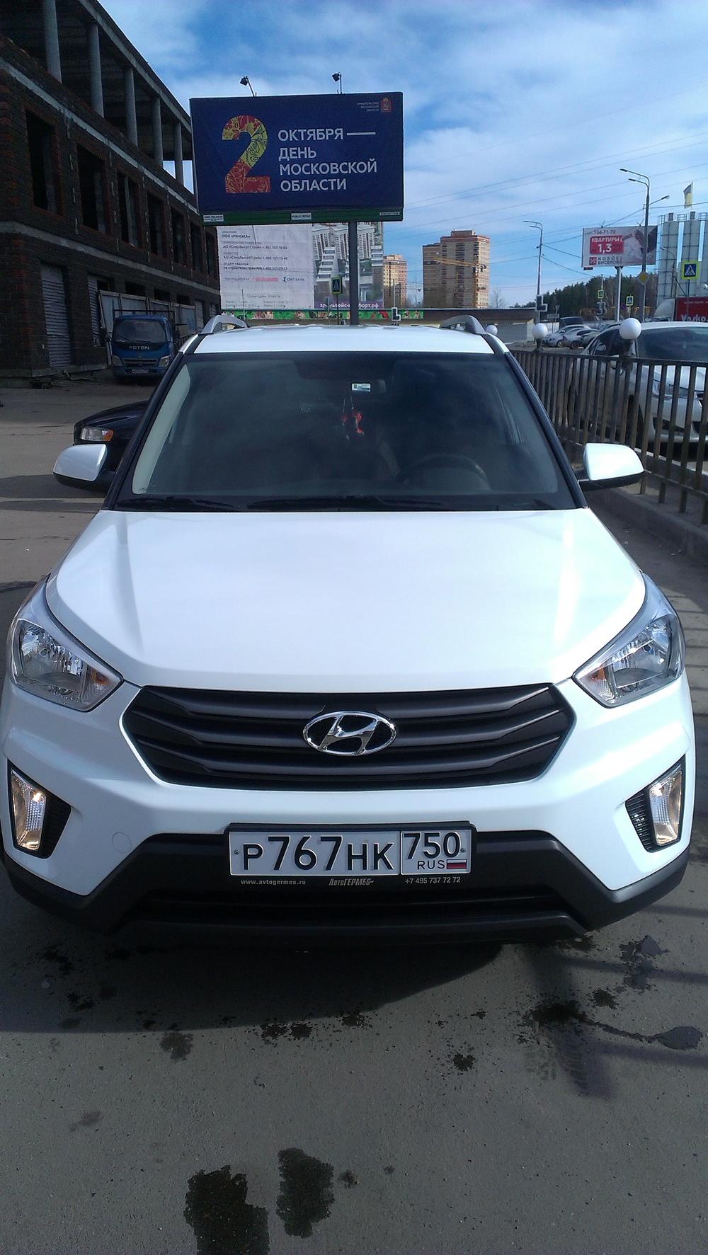 Подержанный Hyundai Creta, отличное состояние, белый , 2016 года выпуска, цена 1 220 000 руб. в Московской области