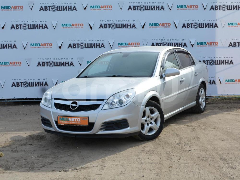 Opel Vectra с пробегом, серебряный , отличное состояние, 2008 года выпуска, цена 350 000 руб. в автосалоне Мега Авто Калуга (Калуга, ул. Зерновая, д. 28)