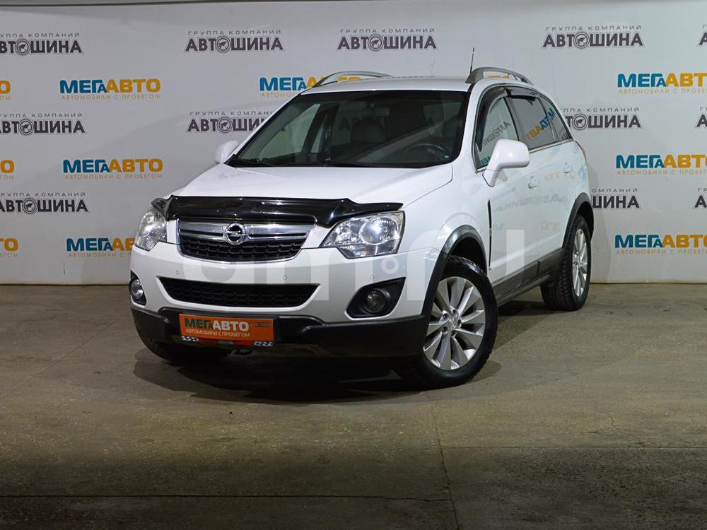 Opel Antara с пробегом, белый , отличное состояние, 2014 года выпуска, цена 947 000 руб. в автосалоне Мега Авто Калуга (Калуга, ул. Зерновая, д. 28)