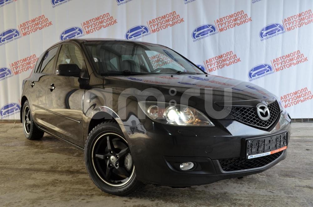 Mazda 3 с пробегом, черный , отличное состояние, 2007 года выпуска, цена 359 000 руб. в автосалоне Березовский привоз (Екатеринбург, тракт Березовский, д. 4Б)
