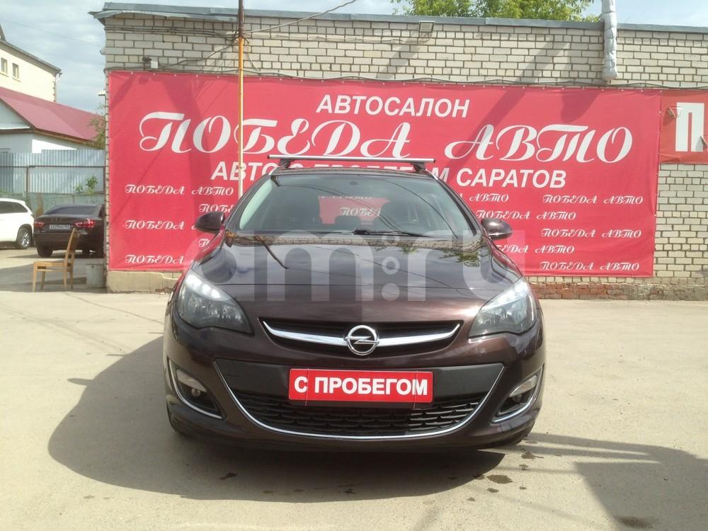Opel Astra с пробегом, коричневый , отличное состояние, 2013 года выпуска, цена 630 000 руб. в автосалоне Победа-Авто (Саратов, ул. Чапаева, д. 173)