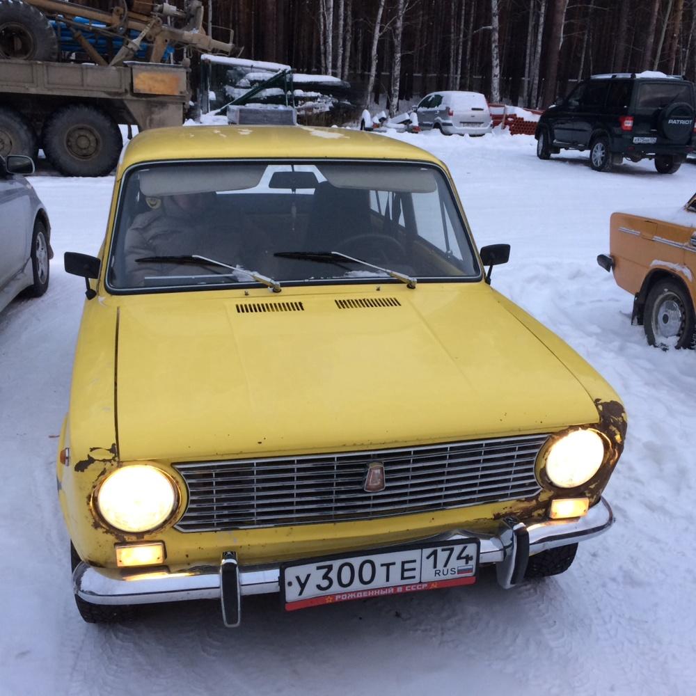 Подержанный ВАЗ (Lada) 2101, среднее состояние, желтый , 1979 года выпуска, цена 40 000 руб. в Челябинской области