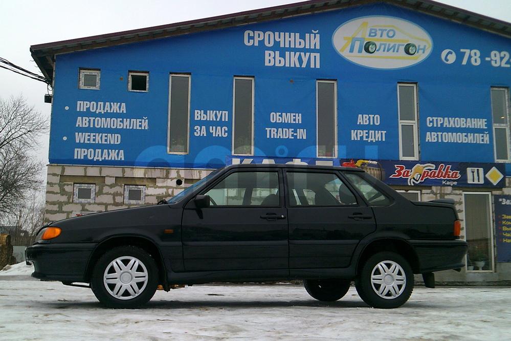 Подержанные ярославль автосалоне цены daewoo nexia 2009 купить продажа пробег бу автомобиль