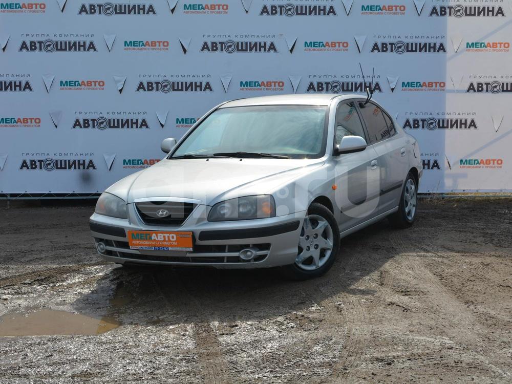 Hyundai Elantra с пробегом, серебряный , отличное состояние, 2005 года выпуска, цена 207 000 руб. в автосалоне Мега Авто Калуга (Калуга, ул. Зерновая, д. 28)