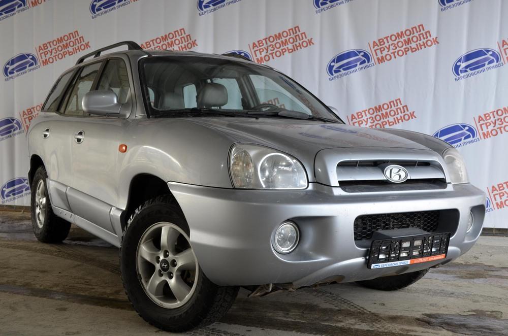 Hyundai Santa Fe с пробегом, серебряный металлик, отличное состояние, 2009 года выпуска, цена 509 000 руб. в автосалоне Березовский привоз (Екатеринбург, тракт Березовский, д. 4Б)