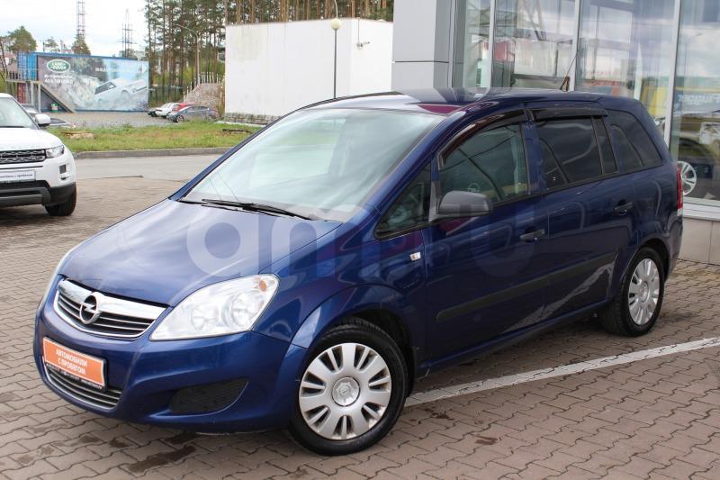 Opel Zafira с пробегом, синий , отличное состояние, 2008 года выпуска, цена 345 000 руб. в автосалоне  ()