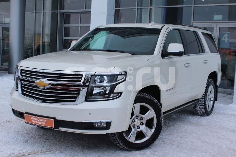 Chevrolet Tahoe с пробегом, белый , отличное состояние, 2015 года выпуска, цена 3 099 000 руб. в автосалоне Автобан-Запад (Екатеринбург, ул. Металлургов, д. 67)