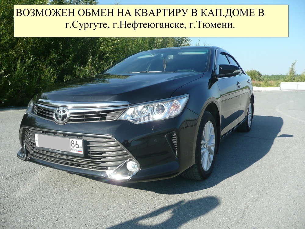 Подержанный Toyota Camry, отличное состояние, черный металлик, 2015 года выпуска, цена 1 555 000 руб. в ао. Ханты-Мансийском Автономном округе - Югре