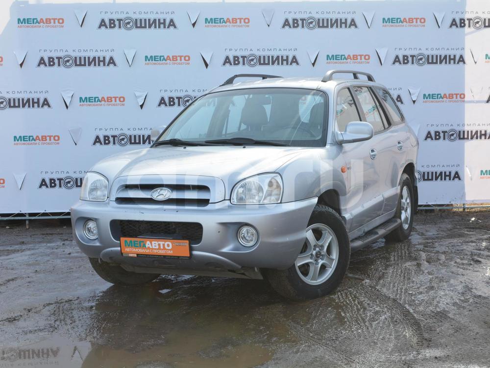 Hyundai Santa Fe с пробегом, серебряный , отличное состояние, 2008 года выпуска, цена 415 000 руб. в автосалоне Мега Авто Калуга (Калуга, ул. Зерновая, д. 28)
