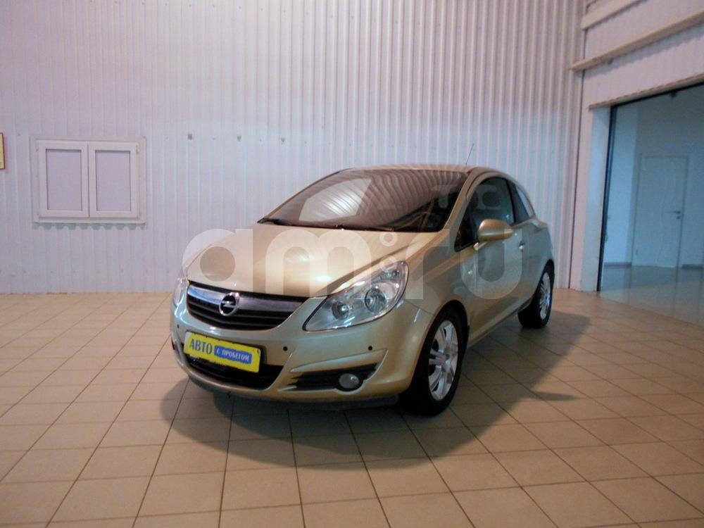 Opel Corsa с пробегом, бежевый , отличное состояние, 2008 года выпуска, цена 275 000 руб. в автосалоне  ()