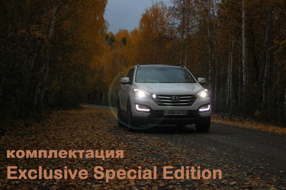 Подержанный Hyundai Santa Fe, хорошее состояние, белый , 2013 года выпуска, цена 1 750 000 руб. в Челябинской области