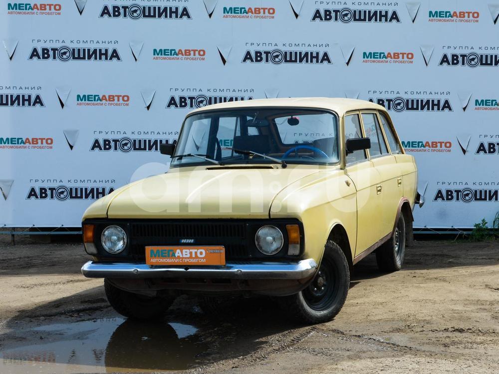 ИЖ 2125 с пробегом, оранжевый , отличное состояние, 1989 года выпуска, цена 30 000 руб. в автосалоне Мега Авто Калуга (Калуга, ул. Зерновая, д. 28)