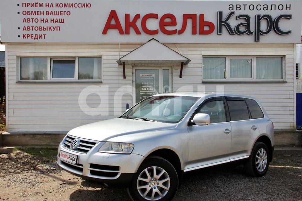 Volkswagen Touareg с пробегом, серебряный , отличное состояние, 2005 года выпуска, цена 599 000 руб. в автосалоне Аксель Карс (Киров, ул. Ломоносова, д. 3Б)