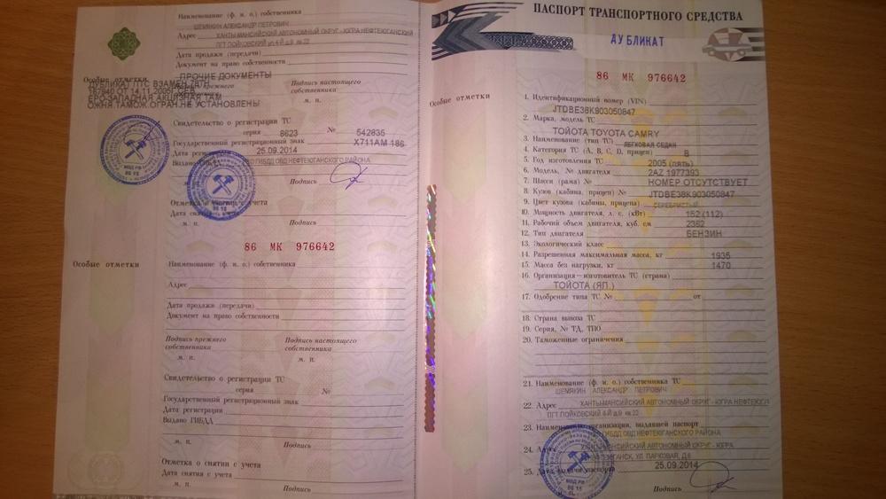 Подержанный Toyota Camry, отличное состояние, серебряный металлик, 2005 года выпуска, цена 480 000 руб. в ао. Ханты-Мансийском Автономном округе - Югре