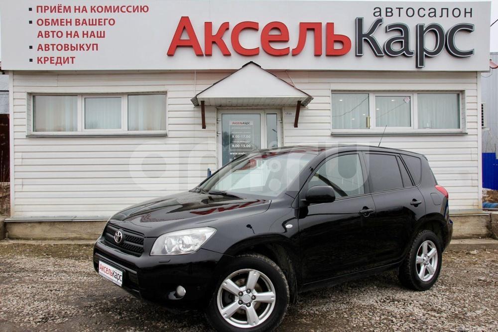 Toyota RAV4 с пробегом, черный , отличное состояние, 2008 года выпуска, цена 720 000 руб. в автосалоне Аксель Карс (Киров, ул. Ломоносова, д. 3Б)