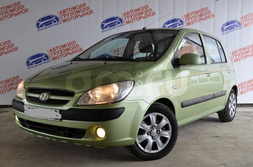 Hyundai Getz с пробегом, зеленый , отличное состояние, 2007 года выпуска, цена 274 000 руб. в автосалоне Березовский привоз (Екатеринбург, тракт Березовский, д. 4Б)