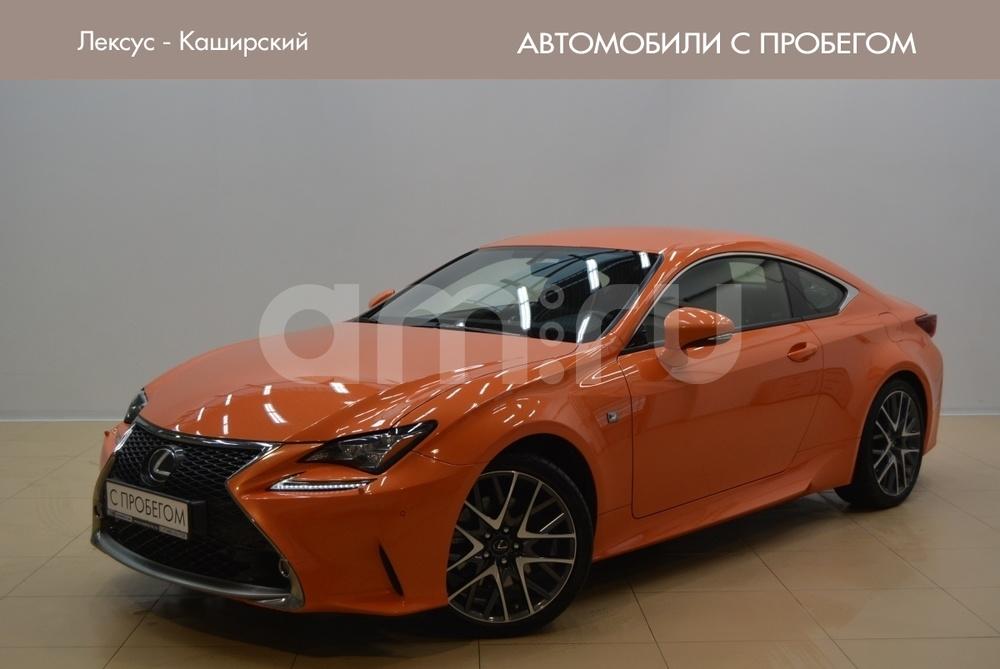 Lexus RC с пробегом, оранжевый металлик, отличное состояние, 2015 года выпуска, цена 3 000 000 руб. в автосалоне СП БИЗНЕС КАР (Москва, пр-кт Балаклавский, д. 26)