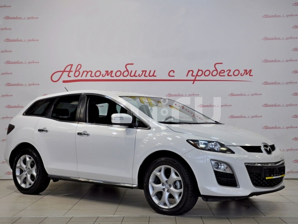 Mazda CX-7 с пробегом, белый , отличное состояние, 2011 года выпуска, цена 659 000 руб. в автосалоне NORTH-AUTO (Санкт-Петербург, пр-кт Маршала Блюхера, д. 54, корп. 1)