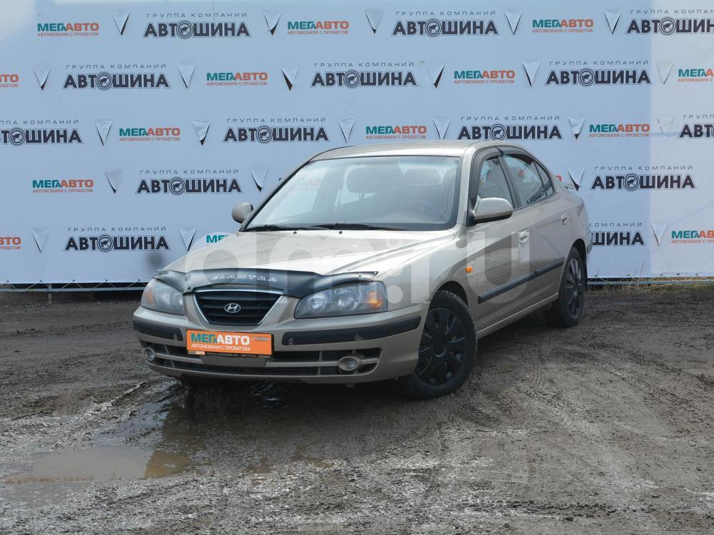 Hyundai Elantra с пробегом, бежевый , отличное состояние, 2006 года выпуска, цена 255 000 руб. в автосалоне Мега Авто Калуга (Калуга, ул. Зерновая, д. 28)