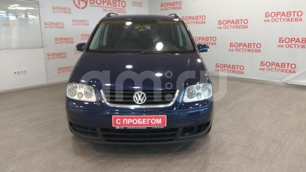 Volkswagen Touran с пробегом, синий , отличное состояние, 2003 года выпуска, цена 307 000 руб. в автосалоне БОРАВТО на Остужева (Воронеж, ул. Остужева, д. 41)