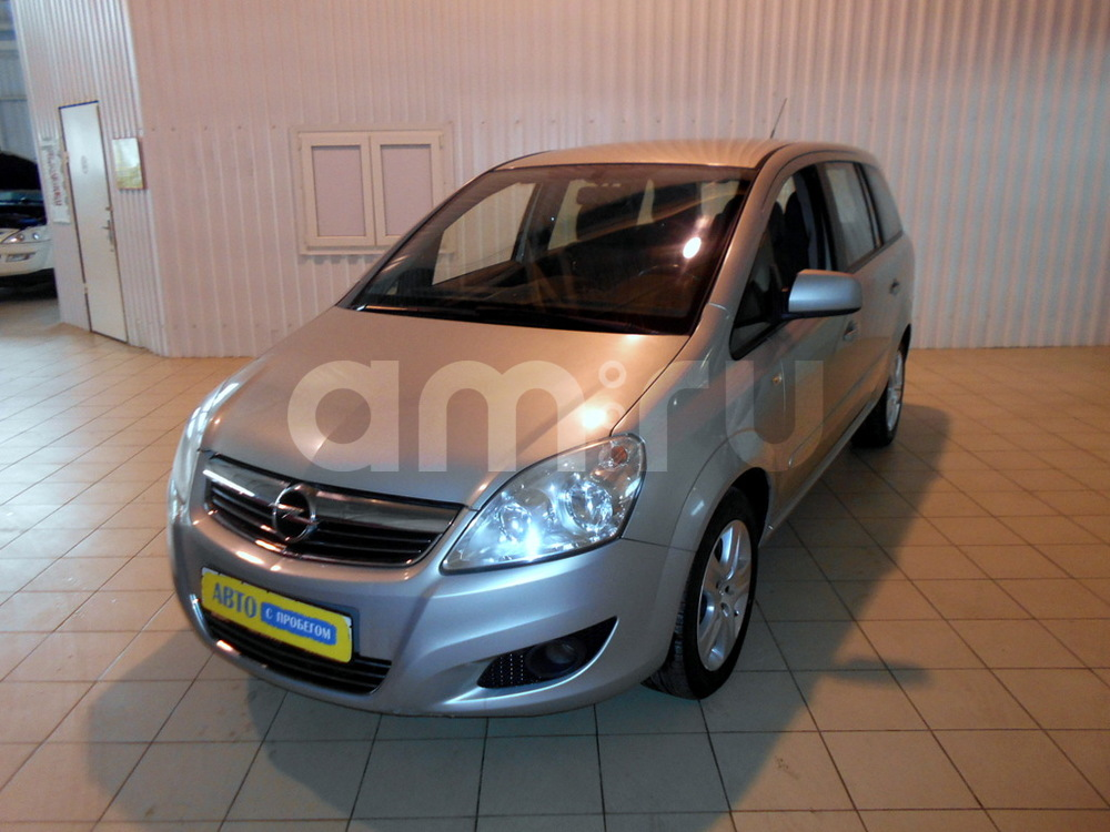 Opel Zafira с пробегом, бежевый , отличное состояние, 2010 года выпуска, цена 470 000 руб. в автосалоне  ()