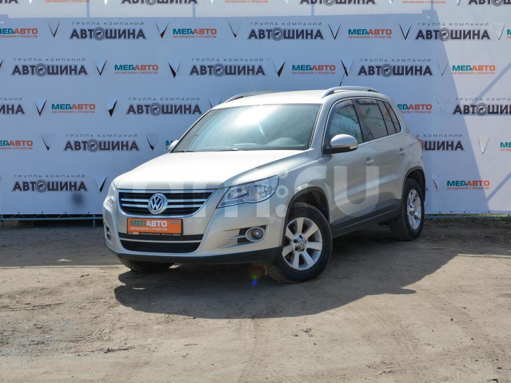 Volkswagen Tiguan с пробегом, бежевый , отличное состояние, 2011 года выпуска, цена 720 000 руб. в автосалоне Мега Авто Калуга (Калуга, ул. Зерновая, д. 28)