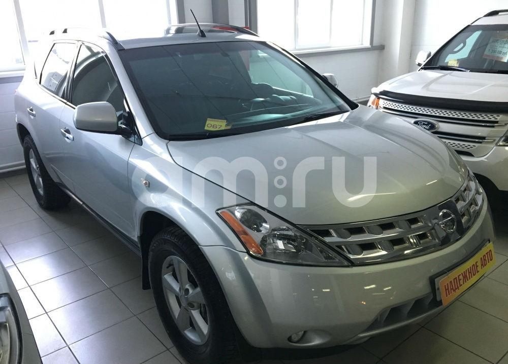 Nissan Murano с пробегом, серебряный , отличное состояние, 2005 года выпуска, цена 480 000 руб. в автосалоне  ()