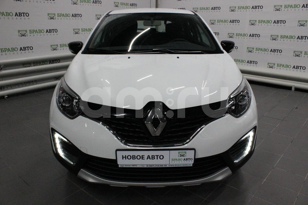 Renault Kaptur с пробегом, белый , отличное состояние, 2017 года выпуска, цена 865 000 руб. в автосалоне Браво Авто (Уфа, проезд Базисный, д. 2Д)