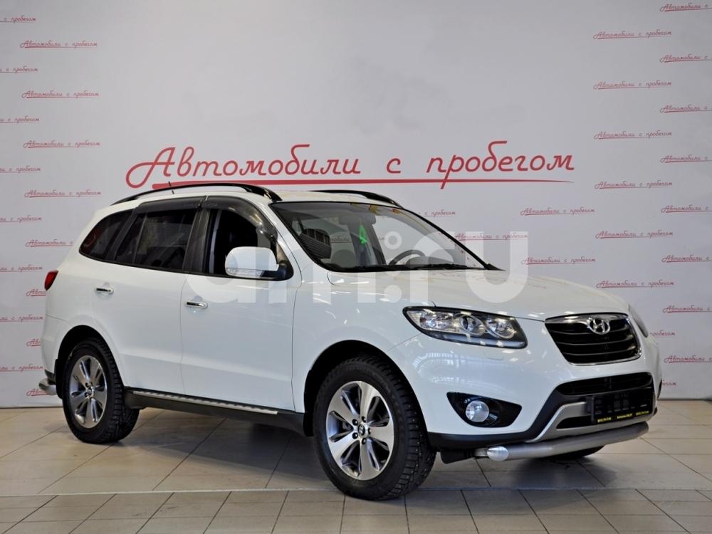 Hyundai Santa Fe с пробегом, белый , отличное состояние, 2010 года выпуска, цена 719 000 руб. в автосалоне NORTH-AUTO (Санкт-Петербург, пр-кт Маршала Блюхера, д. 54, корп. 1)