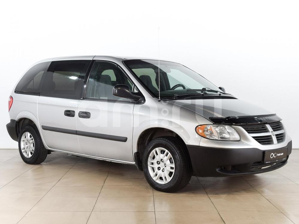 Dodge Caravan с пробегом, серебряный , отличное состояние, 2005 года выпуска, цена 399 000 руб. в автосалоне  ()