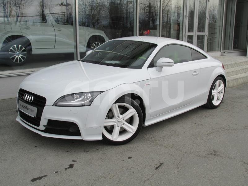 Audi TT с пробегом, белый , отличное состояние, 2013 года выпуска, цена 1 680 000 руб. в автосалоне Европа Авто (Екатеринбург, пр-кт Космонавтов, д. 6)