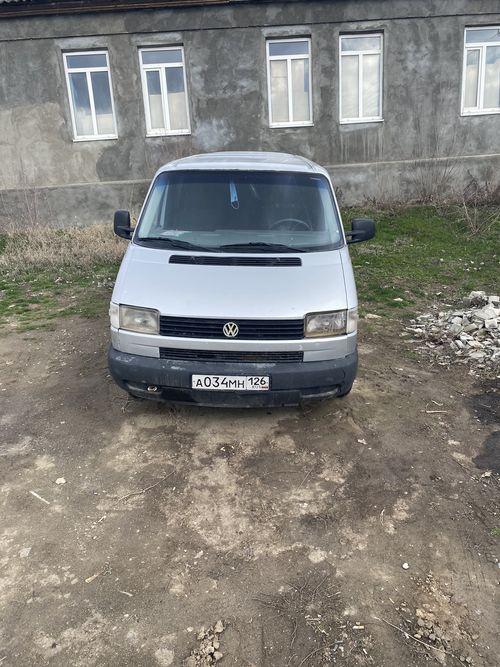 Фольксваген транспортер купить бу в ставропольском крае транспортер разборка спб