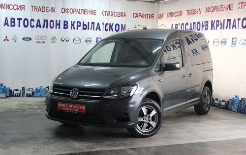 Фольксваген кадди с пробегом в москве автосалон автоломбард предложения