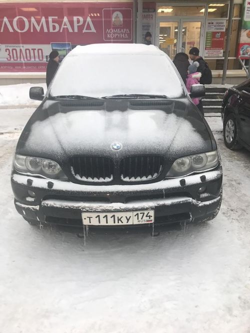 Продажа авто в ломбардах екатеринбурга ломбард автомобилей краснодар