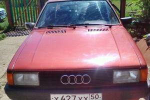 Автомобиль Audi 80, хорошее состояние, 1985 года выпуска, цена 50 000 руб., Липецк