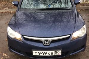 Подержанный автомобиль Honda Civic, хорошее состояние, 2007 года выпуска, цена 400 000 руб., Московская область