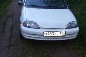 Автомобиль Chevrolet Metro, среднее состояние, 2000 года выпуска, цена 140 000 руб., Тверь
