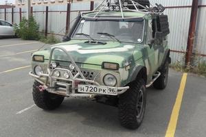 Подержанный автомобиль ВАЗ (Lada) 4x4, отличное состояние, 1996 года выпуска, цена 285 000 руб., Озерск